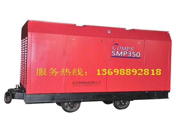 SPM永磁变频节能螺杆压缩机